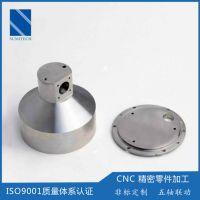 CNC机加工手板模型定制打样 CNC加工中心不锈钢五金冲压件配件 机械工模具