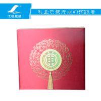 工厂直营大红色精品礼品盒 广州彩盒包装长方形纸盒订做 免费设计