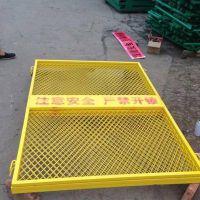 工地施工井口安全防护网 黄色警示围栏网(润慷)