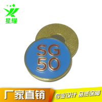 公司磁铁胸章定做 烤漆纪念胸针 冲压电镀银色徽章 免费设计