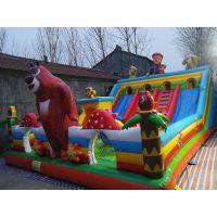 小区里弄一个小城堡挣钱吗 充气玩具60平米小滑梯 大型蹦床滑梯***新款式