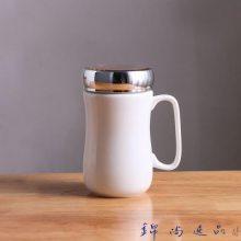 厂家直销白瓷镜面盖陶瓷保温杯 定制logo水杯 印字定做礼品