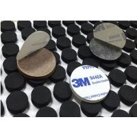加工定制环保EVA脚垫 防滑减震EVA海绵垫 单双面背胶EVA胶垫