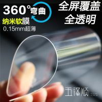 iphone7/8纳米高清防爆膜 苹果6s软膜tpu水凝膜高清保护手机贴膜