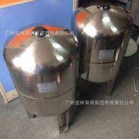 304加厚不锈钢家用无塔供水膨胀罐增压水泵全自动水泵压力罐
