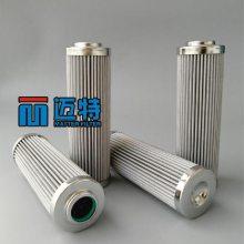 MP9300 滤芯 滤芯厂家MP9205