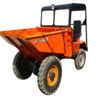 燃油前卸液压自卸车 小型混凝土工程运输车 生活物件运输用的前卸式翻斗车