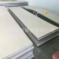 武汉供应不锈钢冲压班 不锈钢压纹板 430不锈铁 卷板 不锈钢加工