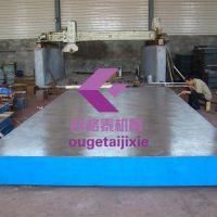 【专业】铸铁研磨平台 装配/铆焊/划线/检测/测量/检验/焊接平板