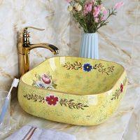热销款方形黄色陶瓷卫浴彩色无孔洗脸艺术盆