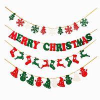 圣诞节装饰品 拉旗商场挂件店铺酒店幼儿园吊饰场景布置用品吊旗