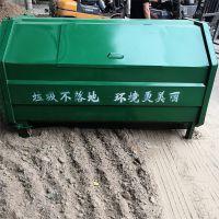 3立方垃圾箱体生产厂家