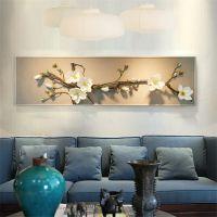 一件代发创意新中式墙面墙上房间装饰品卧室墙壁挂件壁饰客厅立体