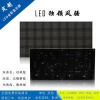LED全彩屏室内户外显示屏P5P4P3租赁屏演出屏舞台彩色大屏幕定制