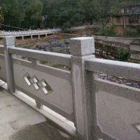 博诺石雕厂定制园林景观石栏杆 青石石栏板