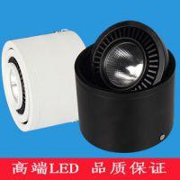 COB明装筒灯LED射灯3-15W瓦吸顶筒灯射灯免开孔可转动360度黑白款