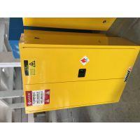 龙华防爆柜厂家销售45加仑工业防爆安全柜实验室化学品安全柜
