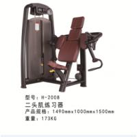 双豪尊爵健身房力量器材二头弯举椅坐姿胸部推举练习器