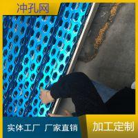 东莞奥迪外墙网 装饰网多少钱 优质厂家 优质产品