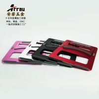 东莞安若五金笔记本电脑支架 cnc钣金件五金定制加工厂