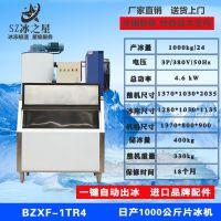 1000公斤片冰机超市酒店自助餐厅制冰机价格