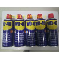 供应美国WD-40防滑除湿除锈剂