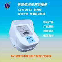 电动电瓶车智能IC卡充电插座充电桩小区用家用河南金雀电气电表