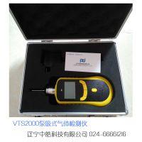 硫化氢检测仪 VTS2000泵吸式气体报警仪 硫化氢气体监测报警器