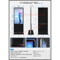 香港55寸落地式电容触摸传媒播放器