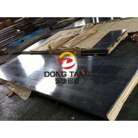 现货供应7A09/LC9铝板 优质铝合金板 可定制加工 西南铝东轻铝