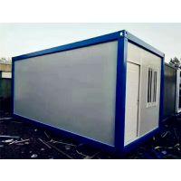住人集装箱,集装箱活动房,彩钢房出租6元每天