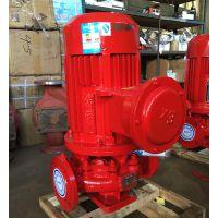哪有便宜的消防泵卖,哪里消防泵便宜,消防泵哪家好,新标消防泵