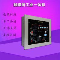 双网口XP系统10寸工业平板电脑支持数据采集