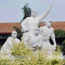 石雕人物大理石大型革命战士红军群雕园林景观八路军抗战英雄雕塑摆件曲阳万洋雕刻厂家定做
