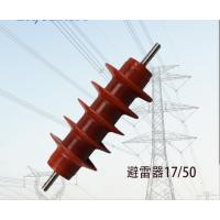 瑞封电气避雷器质量保证,专业制作20年