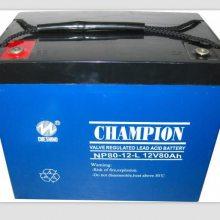 冠军蓄电池12V80AH直流屏蓄电池NP80-12原装正品