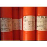 上海斯米克CU207硅青铜电焊条ECUSI-B青铜焊条ECUSI铜焊条