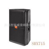 专业音箱空箱体壳SRX715木箱单15寸音响桦木夹板高密度板配件整套