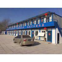 北京大兴周边住人集装箱活动房 移动房 装配式箱房出租出售