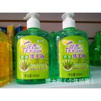 厂家直销供应洗手液 抗菌消毒洗手液 洗手液批发 量大优惠.