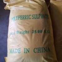 聚合硫酸铁 工业级高效絮凝剂,废水污水处理剂 淳博化工厂家直销