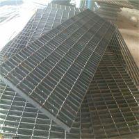 平台走廊格栅板 钢格栅厂家 热镀锌钢格板价格