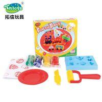 *厂家直销儿童DIY饼干彩泥交通工具彩泥3D立体彩泥