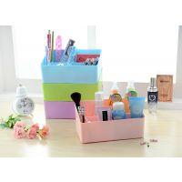 桌面小号精品塑料实用家居遥控器内衣储物盒收纳盒 化妆盒