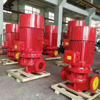 供应XBD14/55-L消防泵/喷淋泵/消火栓泵,XBD8/20-HY恒压切线泵,立式单级离心泵参数