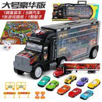 儿童玩具车模型合金车大货柜车收纳运输车仿真男孩玩具车益智玩具
