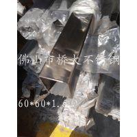 厂家直销卫生级304不锈钢管1 2 3 4 5 6 7 8mm201直径无磁焊管