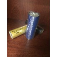 佐藤SATO cl612e路灯标牌打印机国产全树脂蓝色碳带