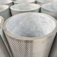 厂家热销过滤网耐用铁板筛网穿孔板铝板微孔定制304不锈钢冲孔板