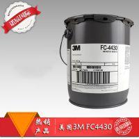 Fluorad 非离子含氟素表面活性剂 FC-4430 美国3M 8磅/3.63kg/桶